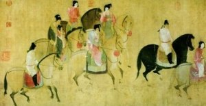 Ancient Chinese: Horse Riding - Awakening Alchemy