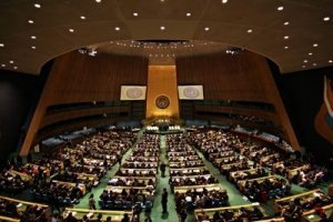 A Packed UN General Assembly Hall - Awakening Alchemy