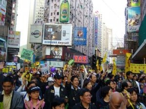 Large Pro-Democracy Crowds Demonstrate in Hong Kong - Awakening Alchemy