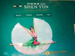 Shen Yun Poster - Chinese Woman Flies Across the Stage - Awakening Alchemy